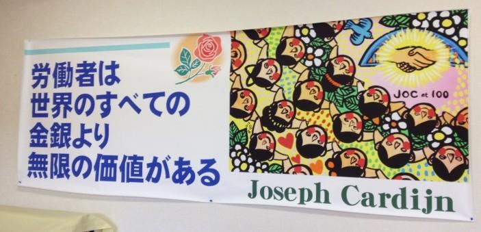 JOC (1)