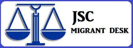 移民デスクは、外国人や難民に奉仕するため、主に無料の法律相談を行っています。
